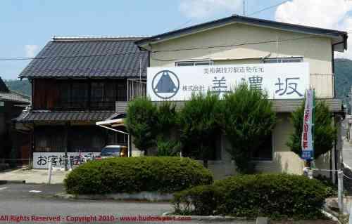 Minosaka - Forge d'Iaïto Japonais