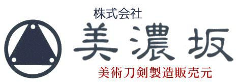 Logo/Bannière de la forge Minosaka
