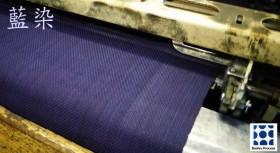 Fabrication Indigo de Tissu pour Kendogi à l'atelier Nogawa