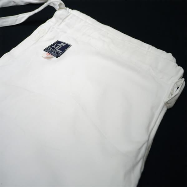 Pantalon Aikido Doublé AS200 Seido