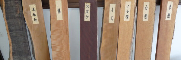 Bokken japonais diff rents types essences de bois for Differents styles de meubles