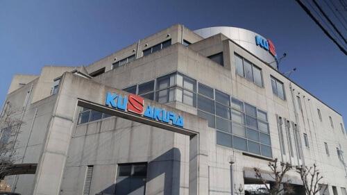 Siège KuSakura à Osaka