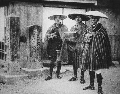 Marchands de l'ère Edo